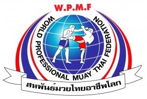 สหพันธ์มวยไทยอาชีพโลก